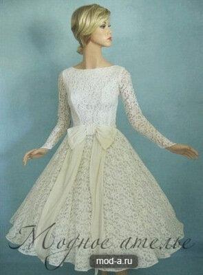 Короткое свадебное платье 50-х годов