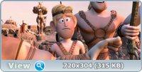 Ронал-варвар / Ronal barbaren (2011/2D/3D/DVD9/DVDRip/HDRip/BDRip)