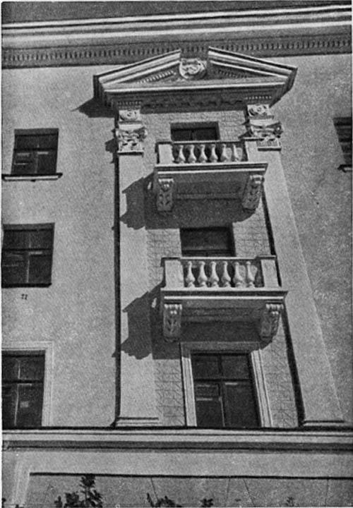 Фрагмент жилого дома на улице Ленина.