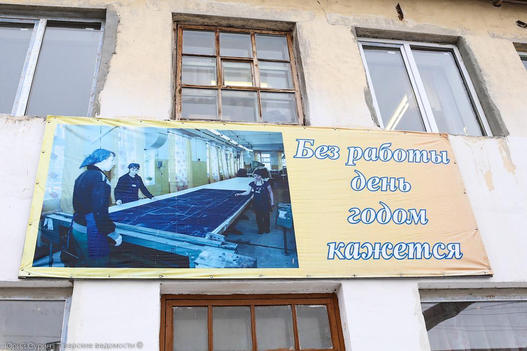 ИК 5, колония общего режима, Вышний Волочек, женская колония, УФСИН, женская колония 5, Тверская область, тюрьма