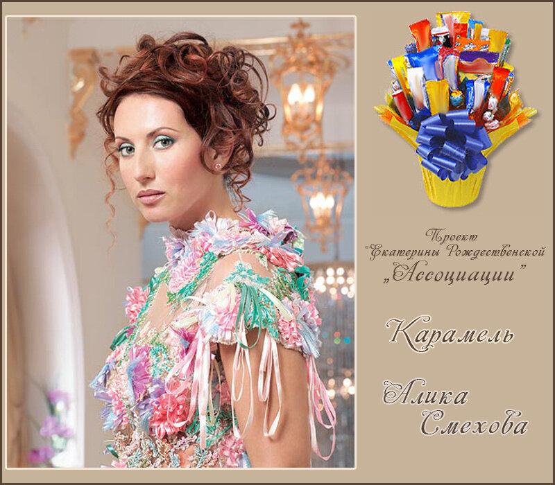 http://img-fotki.yandex.ru/get/4421/121447594.30/0_70988_51d3e195_XL.jpg