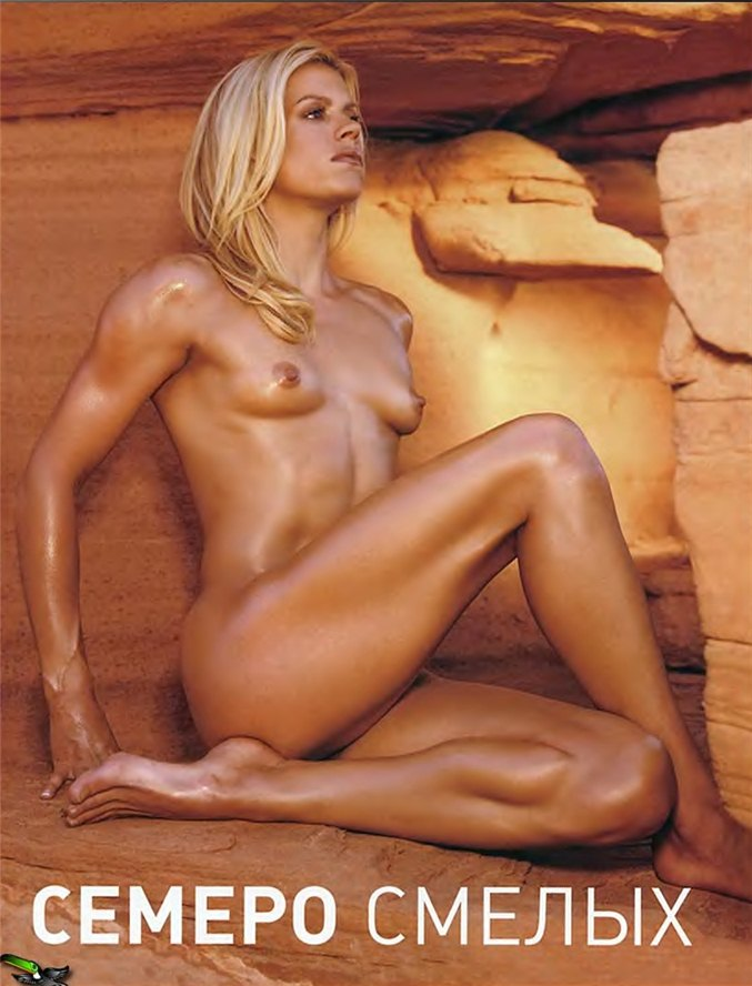 спортсменки в Playboy - Кэти Вермулен (Katie Vermeulen)