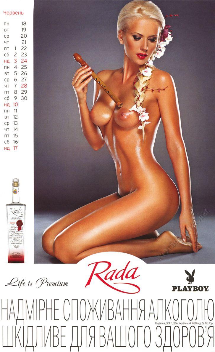 Календарь журнала Playboy Украина на 2012 год - июнь