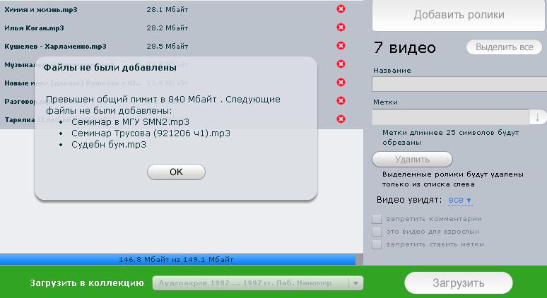 http://img-fotki.yandex.ru/get/4421/126580004.37/0_afbb6_3f40b12d_orig.png