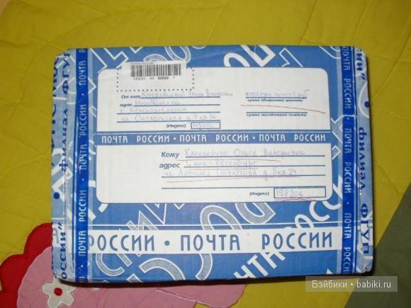 http://img-fotki.yandex.ru/get/4421/130422193.76/0_6de74_fb6ab70b_orig