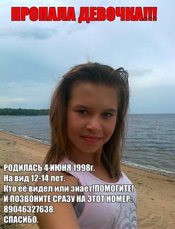 http://img-fotki.yandex.ru/get/4421/130422193.7e/0_6e610_a8a9e5ee_orig