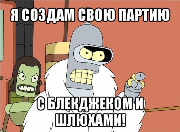 http://img-fotki.yandex.ru/get/4421/130422193.90/0_6fbc8_88e3107c_orig