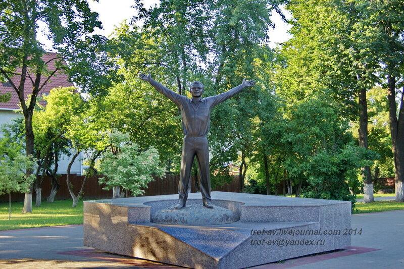 Памятник Гагарину, Калуга