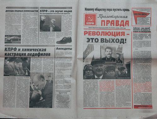 В декабре - выборы депутатов в Гос Думу. - Страница 5 0_69dee_5950e0cb_L