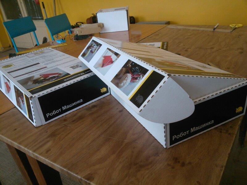 Новая коробка с картинками-132.jpg