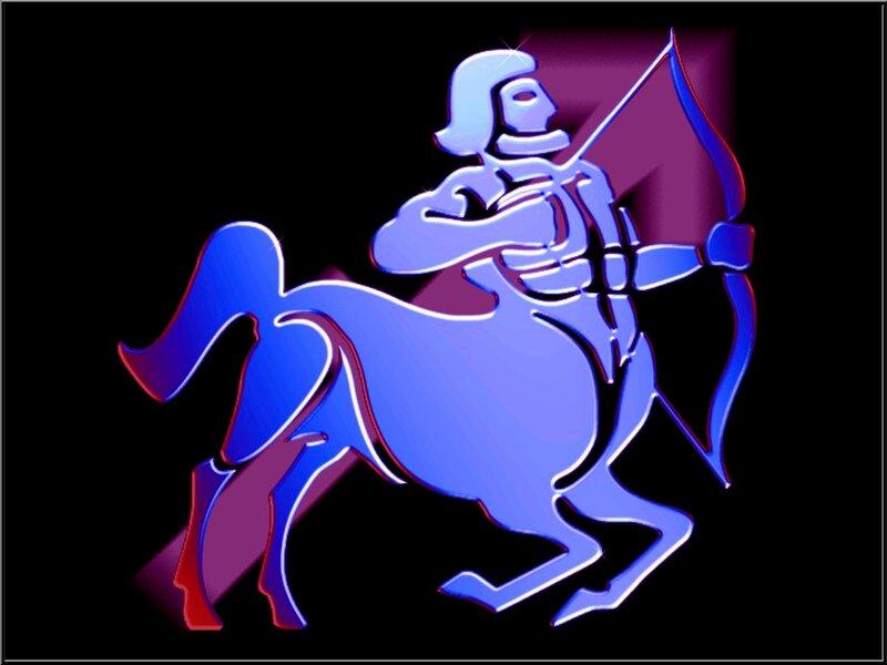 Стрелец (23 ноября - 22декабря) Для удачи в делах, исполнения желаний