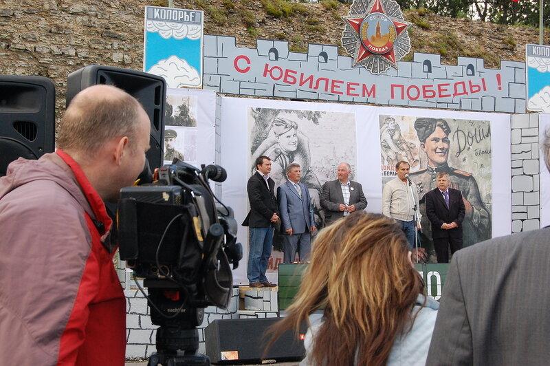 Копорская потеха 2010, Лобанов, Lobanow