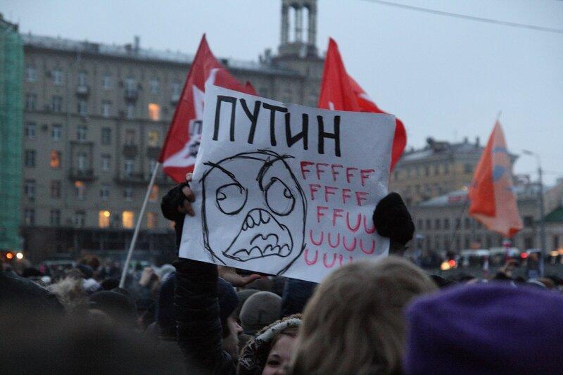 Не знаю ни одной страны в Европе, у которой хорошие отношения с Россией, - глава МИД Польши - Цензор.НЕТ 29