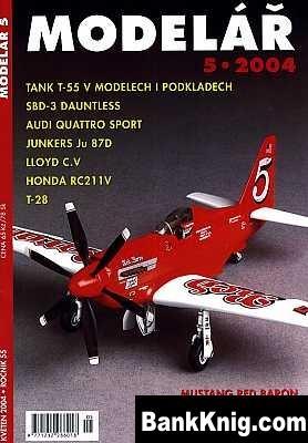 Журнал Modela 2004 No 5 pdf 116Мб