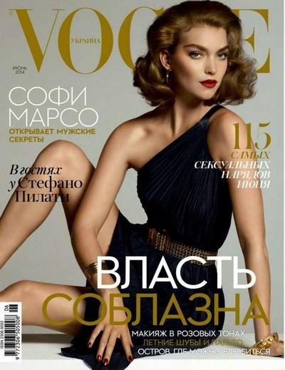 Книга Журнал: Vogue №6 [Украина] (июнь 2014)