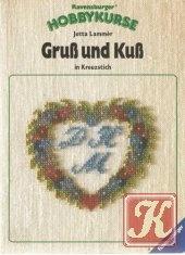 Книга Gruß und Kuß in Kreuzstich