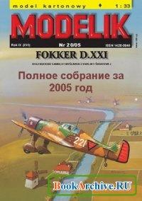 Журнал Полное собрание масштабных моделей от MODELIK за 2005 год.