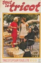 Книга Tout le Tricot №69_1972