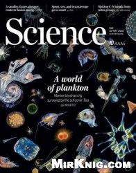 Журнал Science - 22 May 2015