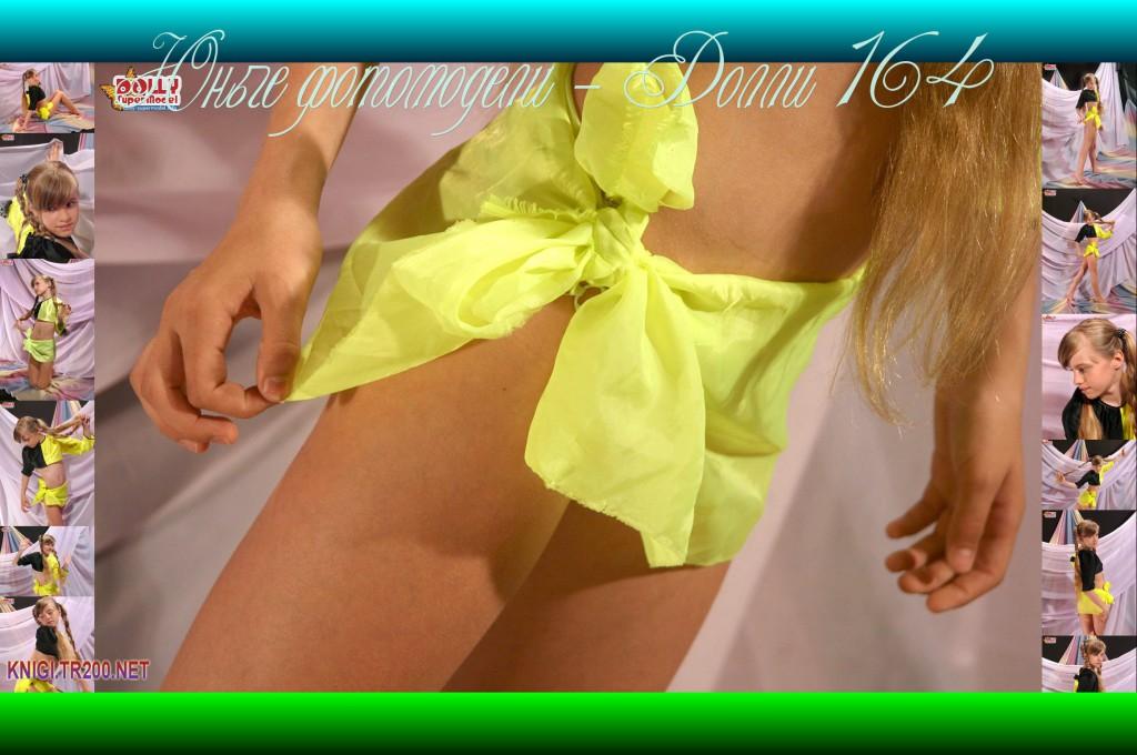 http://img-fotki.yandex.ru/get/4421/316383862.4/0_11d851_8af705f6_orig