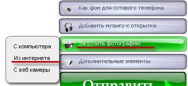 Онлайн сервис обработки фотографий