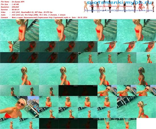 http://img-fotki.yandex.ru/get/4421/348887906.24/0_141af4_92c75a5c_orig.jpg