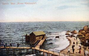 Почтовая открытка начала XX века. Изображён берег «Новой Швейцарии» — так назвывалось побережье между 10-й и 12-й станциями «Большого Фонтана»