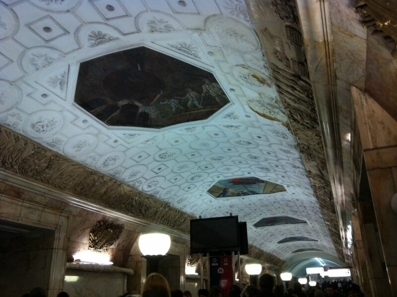 Мозаики базилики; пространства потолка