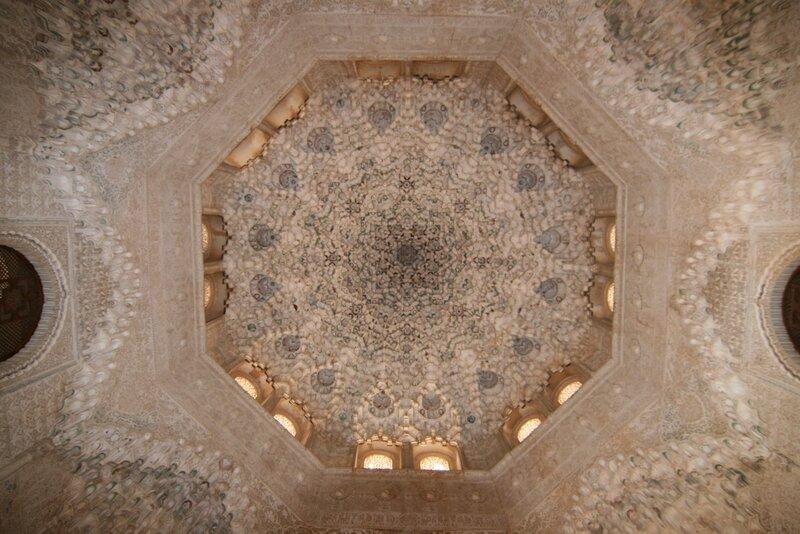Альгамбра, Потолок Зала Двух Сестер