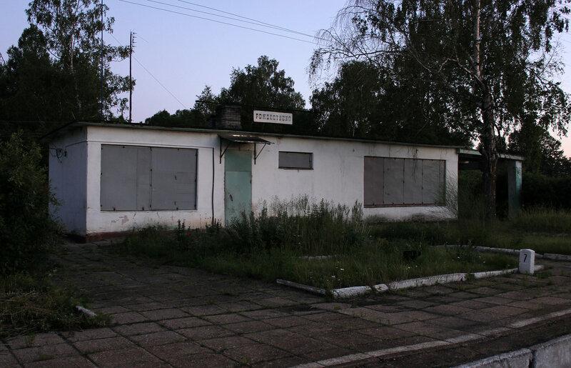 Здание ДСП в Рождествено, ОКТ ЖД