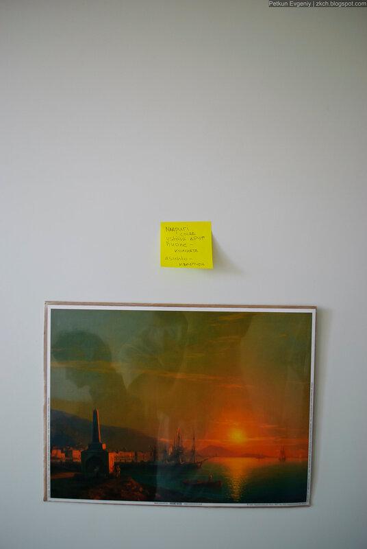 Автор: Петкун Евгений, блог Евгения Владимировича, фото, фотография: Язык