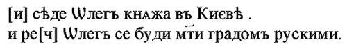 Лаврентьевская летопись о Матиграде