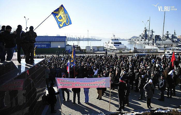 Митинг во Владивостоке - против фальсификации выборов в Госдуму