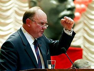 Коммунисты хотят отправить Путина в отпуск