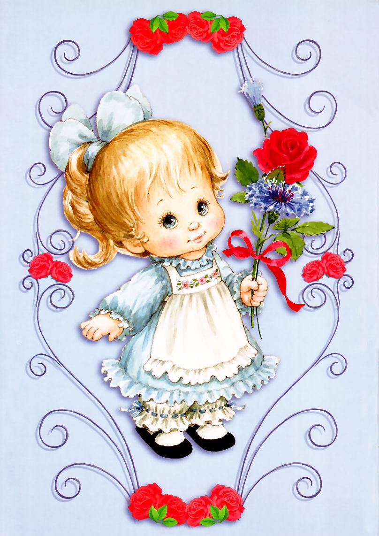 открытки деткам девушки