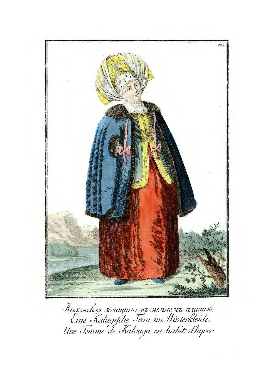 19. Калужская женщина в зимнем платье