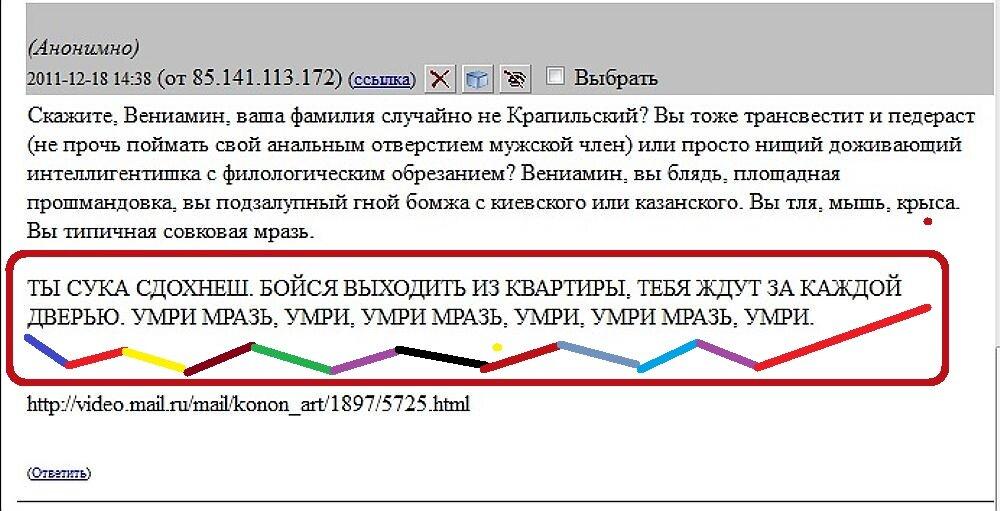 правы. Давайте Анал русские беременные Вами согласен