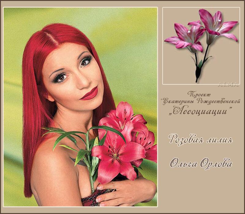 http://img-fotki.yandex.ru/get/4422/121447594.30/0_70980_9b96f273_XL.jpg