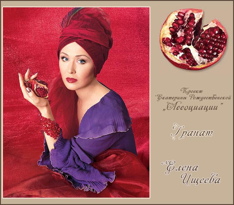 http://img-fotki.yandex.ru/get/4422/121447594.30/0_70987_f898320f_XL.jpg