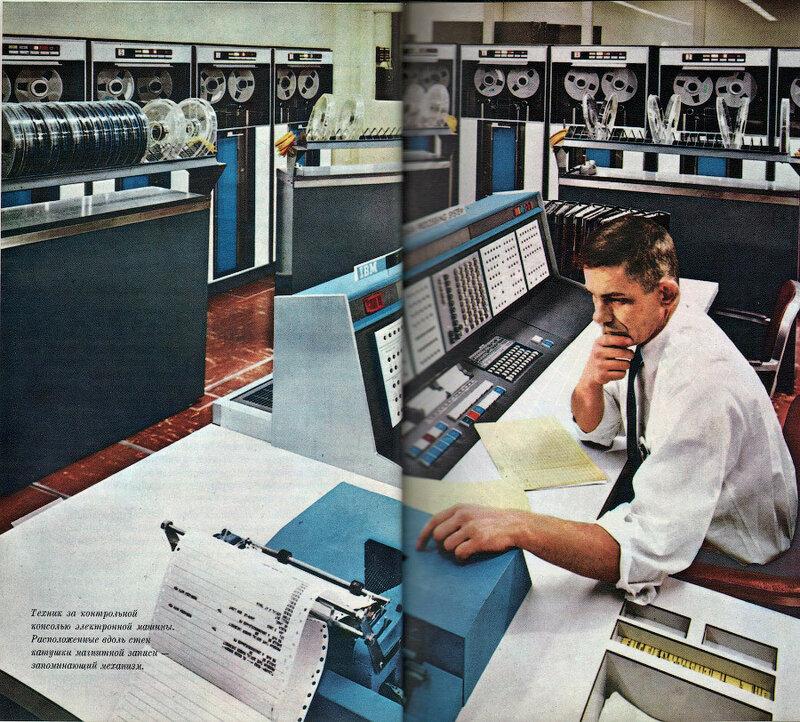Средства связи в США 1965-17.jpg