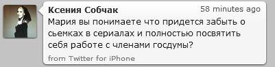 http://img-fotki.yandex.ru/get/4422/130422193.7b/0_6e260_e5b45e97_orig