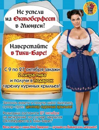 Мария (Мия) Зарринг - 12 размер бюста ... http://img-fotki.yandex.ru/get/4422/130422193.8e/0_6fb7c_2274ea97_orig