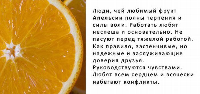 http://img-fotki.yandex.ru/get/4422/130422193.8f/0_6fb93_a7e85a3d_orig