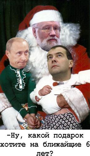 http://img-fotki.yandex.ru/get/4422/133069443.23/0_59cab_3c2a2a52_orig.jpg