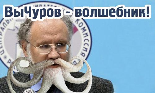 http://img-fotki.yandex.ru/get/4422/133069443.23/0_59cac_980ee7c5_orig.jpg