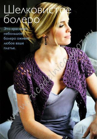 вязание для женщин, вязаное