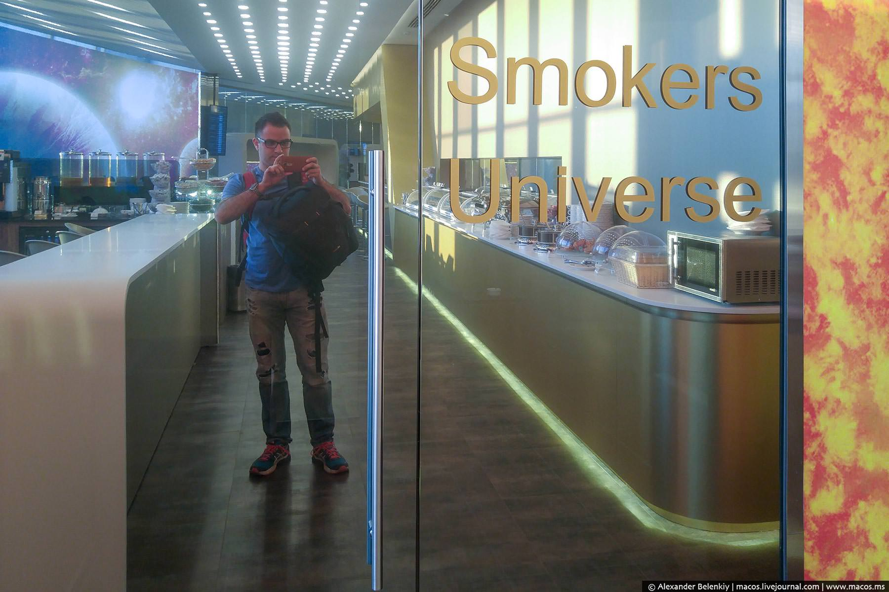 Где курить в шереметьево
