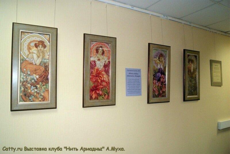 Выставки вышивок крестом в москве