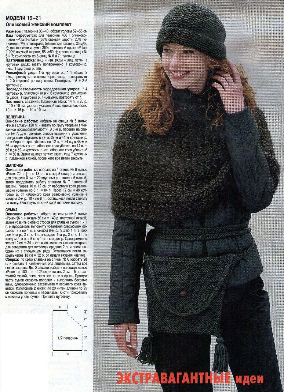 Шапки вязаные спицами женские с описанием и фото 22 фотография