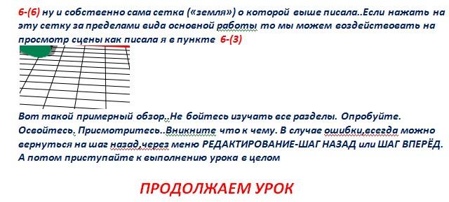 https://img-fotki.yandex.ru/get/4422/231007242.1b/0_115187_569eb51c_orig